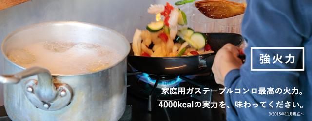 バーモ(vamo)で本格的な料理が実現